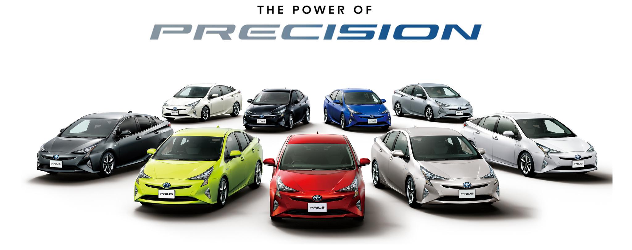Sport Hybrid Models New Toyota Hybrid Pickering Toyota